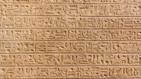 The Five Pillars of Decipherment