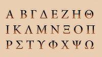 The Greek Alphabet & Pronunciation