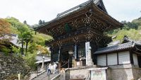 Japan-Nara and the Great Eastern Temple