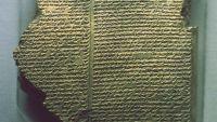 Uruk-City of Gilgamesh