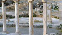 Athenian Domestic Architecture