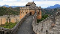 The Great Wall and Military Life in China