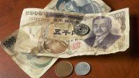 When Japan's Bubble Economy Burst