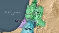 The Northern Kingdom of Israel