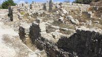 Samaria and the Northern Kingdom of Israel