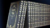 Interpretation within Judaism