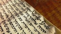 A Dead Sea Scroll from Medieval Cairo