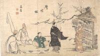 Heian Court Culture