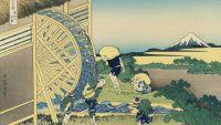 Hokusai and the Art of Wood-Block Prints