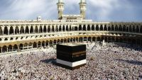 Muhammad and the Dawn of Islam - 622