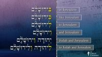 Hebrew's Attached Prepositions