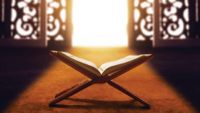 Finding a Path into the Qur'an